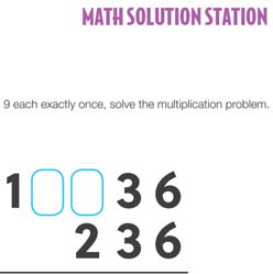 MathMultiplicationPrintable.png